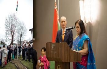 Celebration of 71st Republic Day of India in Minsk, Belarus