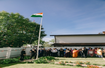 Celebration of 75th Independence Day of India