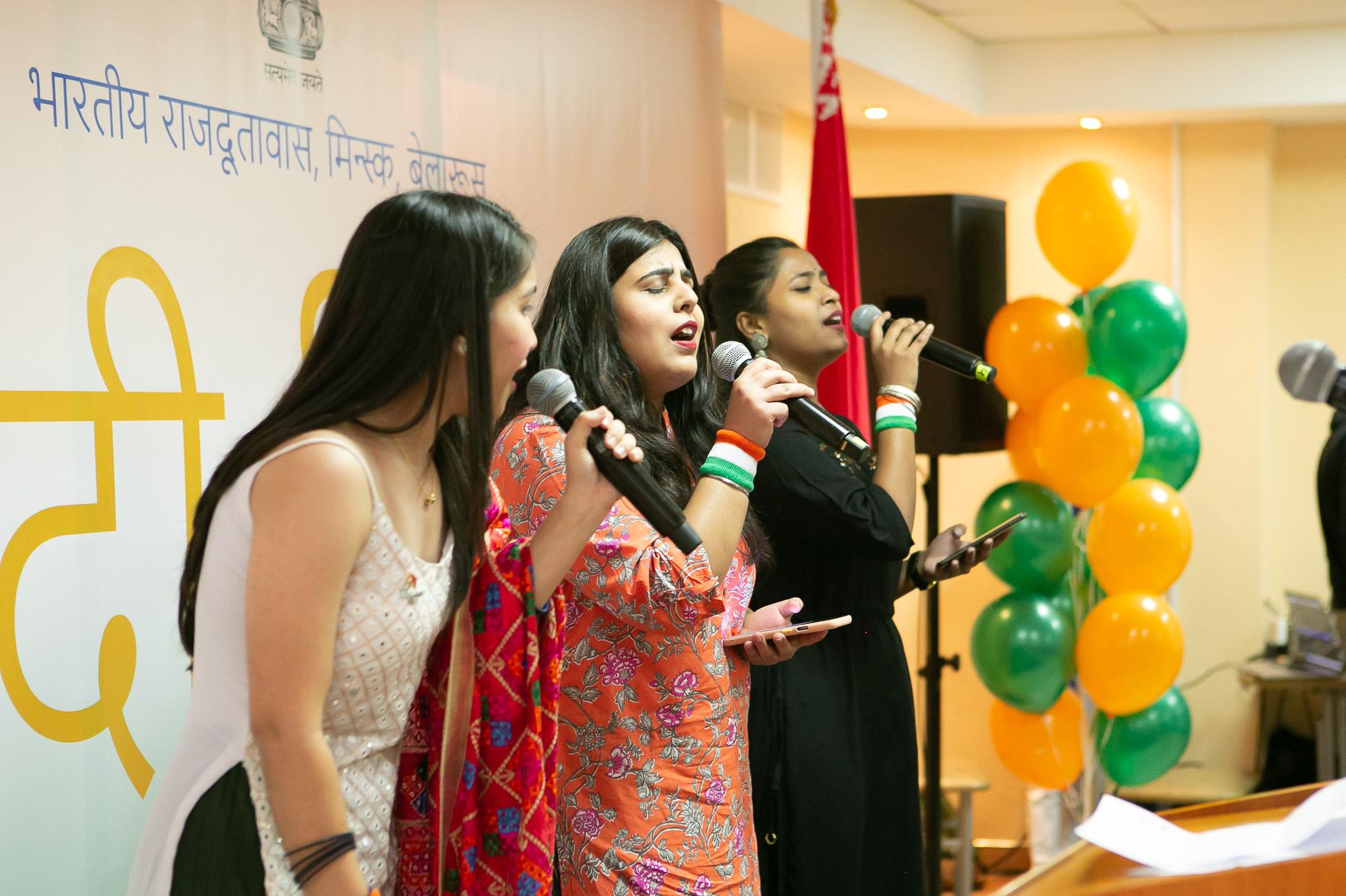 Celebration of Hindi Diwas, 2021